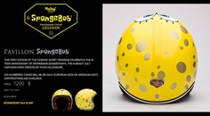 the-third-most-expensive-helmet-in-the-world  http://blog.leatherup.com/2010/07/06/the-most-expensive-motorcycle-helmet-in-the-world/#