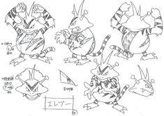 Risultati immagini per pokemon concept art ken sugimori Pokemon Sketch, Pokemon Fan Art, Cute Pokemon, Character Model Sheet, Character Design, Concept Art Books, Creature Drawings, Pokemon Pictures, Colorful Drawings