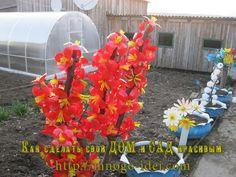 Цветы из пластиковых бутылок.