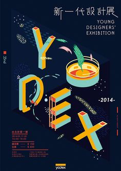 Yodex 2014 Pitch_young Organism On Typography Served, curated by Michael Paul Young on Buamai.