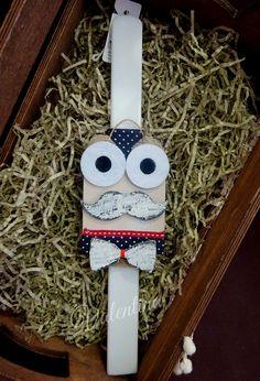 Πασχαλινή Λαμπάδα ξύλινο καδράκι! Toilet Paper, Toilet Paper Rolls