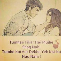 Now I need a man who talks like that!!!