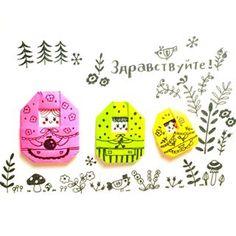 今日も凉しい。 モー秋晴れ!?って感じやなー。 autumn love(^.^) #マトリョーシカ #秋 #ロシア風 #おりがみ #origami…