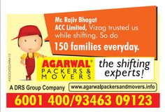 Thank You Mr. Rajiv Bhagat ACC Limited, Vizag trusted us while shifting. So do From Agarwal Packers and Movers (DRS Groups) http://www.agarwalpackers.in/packersandmoversvisakhapatnam.aspx