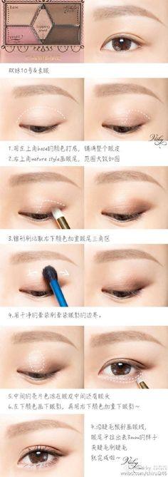 Trendy makeup tutorial asian eyes eyeliner - My best makeup list Korean Makeup Tutorial Natural, Asian Makeup Tutorials, Natural Makeup, Korean Tutorial, Eyeshadow Tutorials, Eye Tutorial, Eyeshadow Tutorial For Beginners, Organic Makeup, Korean Eye Makeup