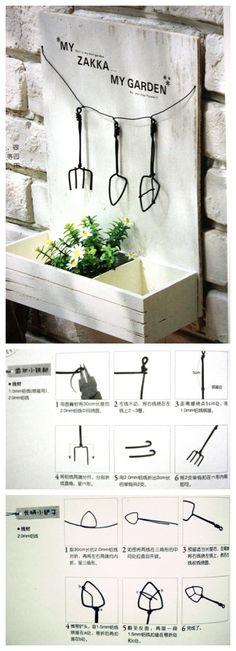 [铝线教程] 温馨的园艺小工具装饰物 ( 附教程)