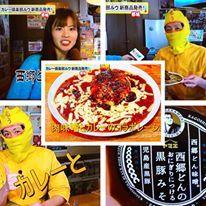 西郷どん肉味噌チーズカレーをBTVさんで紹介していただきました!!