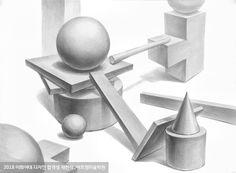 2번째 이미지 Geometric Sculpture, Geometric Art, Train Drawing, Isometric Drawing, Art Education Lessons, Basic Painting, Object Drawing, Perspective Drawing, Basic Shapes