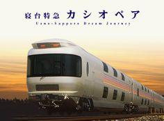 Cassiopeia train