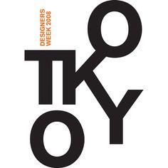 Poster of TOKYO Designer Week, 2008 by F.DO, via Flickr
