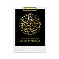 Instant Download Islamic Calligraphy Quran Verse  by inmystudioo