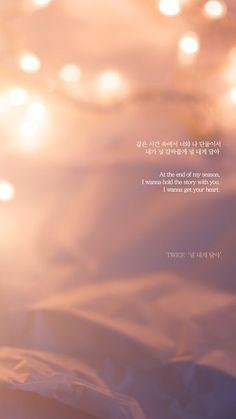 Embedded - Mery J Kendy Twice Lyrics, Twice Songs, K Quotes, Lyric Quotes, True Quotes, Korean Song Lyrics, Bts Lyric, Korean Phrases, Korean Words
