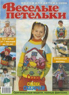 Veselie 2000-2 - Татьяна Банацкая - Picasa Web Albums