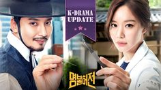 ► Live Up to Your Name, Dr. Heo / 명불허전 (tvN) aka Deserving of the Name  Kim Nam-gil  Kim Ah-joong