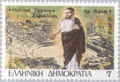 """Aimilios Veakis in """"Oedipus Tyrannus"""" of Sophocles"""