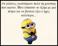 asteia status minions - Αναζήτηση Google Very Funny Images, Funny Photos, Minions Quotes, Lol, Humor, Words, Princess Aesthetic, Google, Greek