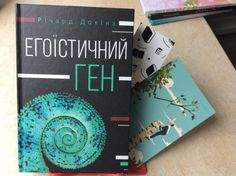 """Підсумки XIХ Всеукраїнського рейтингу """"Книжка року"""" за 2017 рік"""