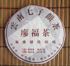 # Discounts Prices 1998 Year Old Puerh Tea 357g Puer Ripe Puer Tea Free Shipping [pKGgWuaE] Black Friday 1998 Year Old Puerh Tea 357g Puer Ripe Puer Tea Free Shipping [uZI4CEB] Cyber Monday [9GiNvf]
