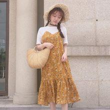 Mihoshop Ulzzang Korean Korea Women Fashion Clothing Floral Flower Yellow Loose Chiffon Dress //FREE Shipping Worldwide //