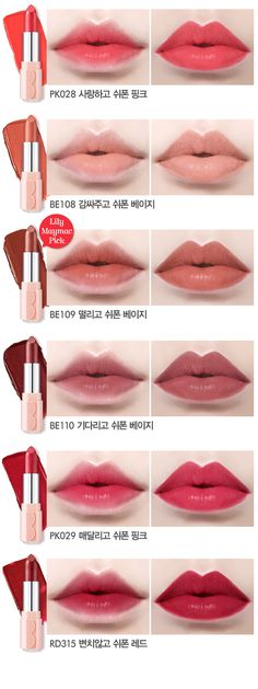 Etude House Dear My Blooming Lips Chiffon lipstick  I NEED THE SECOND AND THIRD