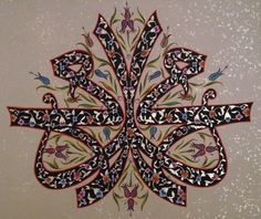 Tezhib ve Hat - Son Peygamber Hazreti 'Muhammed' sallallahû aleyhi ve sellem…