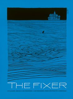 Saul Bass - The Fixer - Poster