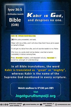 Bible Qoutes, Jesus Quotes, Bible Verses, Bible Bible, Believe In God Quotes, Quotes About God, Marriage Bible Study, Good Friday Quotes Jesus, Revelation Bible Study
