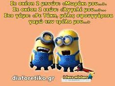 minions greek ατακες - Αναζήτηση Google Smiles And Laughs, Just For Laughs, Funny Greek Quotes, Funny Quotes, Clever Quotes, Greek Words, Magic Words, For Facebook, Funny Stories