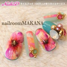 Having short nails is extremely practical. The problem is so many nail art and manicure designs that you'll find online Flower Nail Designs, Red Nail Designs, Colorful Nail Designs, Acrylic Nail Shapes, Fall Acrylic Nails, Bling Nails, 3d Nails, Water Color Nails, Hello Kitty Nails