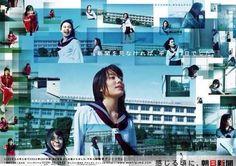 新聞を見なければ、 平凡な1日でした。 Ad Design, Book Design, Layout Design, Cover Design, Japan Advertising, Advertising Design, Photos Colage, Presentation Magazine, Human Pictures