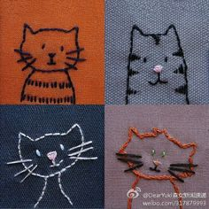 Cute Embroidered Cats