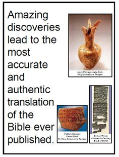 Learn about the Book of Yahweh Solomons Temple, King Solomon, Pomegranate, Scriptures, The Book, Places, Ethnic Recipes, Books, House