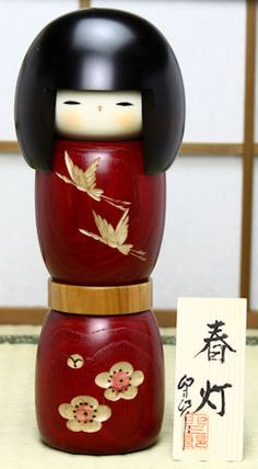 Plum blossoms and cranes Kokeshi - very interesting shape