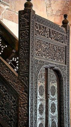 Turkish Architecture, Cultural Architecture, Concept Architecture, Architecture Design, History Of Islam, Art History, Grand Mosque, Islamic Art, Islamic Calligraphy