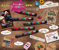 Mitsubishi Uni POSCA Halloween color marker Made in Japan for wholesaler Halloween Coloring, Posca, Office And School Supplies, Markers, How To Make, Japan, Sharpies, Okinawa Japan, Marker