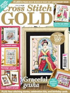 Cross Stitch Gold, February 2013, issue 100.