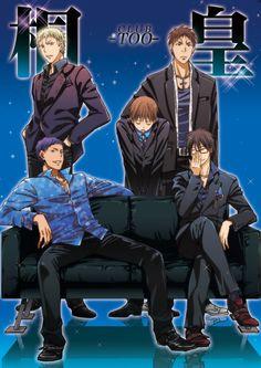 Imagenes Yaoi kuroko no basket - Basketball All Anime, Anime Guys, Manga Anime, Kuroko No Basket, Fandom, Haikyuu, Kagami Taiga, Akashi Seijuro, Susanoo Naruto