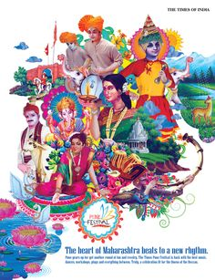PUNE FESTIVAL - TIMES OF INDIA by alekh kudtarkar, via Behance India Painting, Art Painting Gallery, Festivals Of India, Indian Festivals, Indian Illustration, Graphic Design Illustration, Art Drawings For Kids, Bird Drawings, Drawing Competition