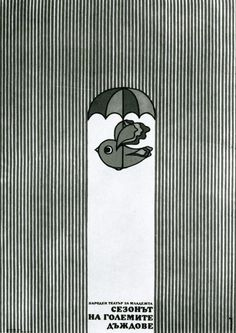 Dimitar Tassev,Russian poster for theater performance for young people, early 1970s.