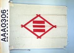 House flag, Mitsui Senpaku K. K. - National Maritime Museum