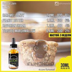 Space Jam (Venus) - довольно непривычный для наших широт вкус. Жареная пастила с добавлением арахисового масла и карамели, все это дополняет легкий сливочный аромат.