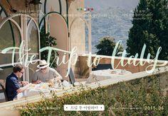 트립 투 이탈리아 _ The Trip to Italy - - P Y G M A L I O N -