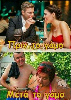 ImageFind images and videos about photography, funny and aesthetic on We Heart It - the app to get lost in what you love. Funny Adult Memes, Adult Humor, Funny Gifs, Funny Greek Quotes, Love Memes, True Words, Sexy Outfits, Puns, 10 Years