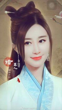 Dream Doll, Painting Of Girl, Beautiful Asian Women, Female Art, Cute Wallpapers, Asian Woman, Fan Art, Actresses