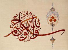 calligraphies classique de Mohamed AMZIL - Galerie de tableaux - Photos de calligraphie arabe