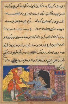 Tuti-Nama (Tales of a Parrot): Tale X