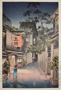 Koitsu Jinrakuzaka at Ushigome (1939)
