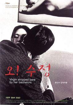 Eun-ju Lee a Virgem duchampiana, desnudada pelo grande vidro das lentes do celibatário Hong Sang-Soo