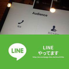 LINE、やってます  http://accountpage.line.me/knu2256a  LINEで友だち追加しておくだけで、Audienceの最新情報が簡単に見られます! タイムラインで普段の更新情報を、特別なお知らせ時にはメッセージにてご連絡!  #line #高円寺 #東京 #オーディエンス