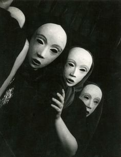 Yvonne Chevalier, Masques, c.1935 from Millon-Drouot
